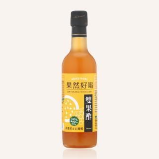 【穀盛】果然好喝-百香果白葡萄雙果酢(水果醋.飲用醋)/