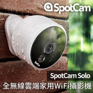 【spotcam】SpotCam Solo 全無線雲端家用WiFi攝影機(無線 電池 攝影機 監視器)