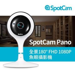 【spotcam】SpotCam Pano 180度全景FHD 1080P 無線真雲端家用攝影機(超廣角 180度 行動電源 FHD 1080P)