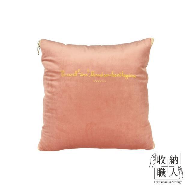 【收納職人】北歐ins燙金輕奢絨抱枕被/兩用抱枕/多功能抱枕毯子_豆沙粉/
