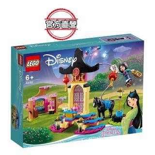 【LEGO 樂高】迪士尼公主系列 花木蘭的訓練場 43182 公主 角色扮演(43182)