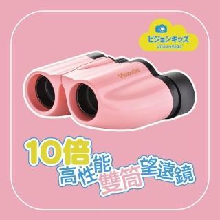 【日本Visionkids】Binoculars