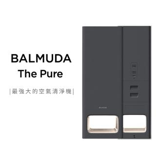 【BALMUDA】The Pure 空氣清淨機(深灰色 公司貨)