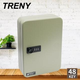 【TRENY】密碼鑰匙保管盒-48支(鑰匙管理)