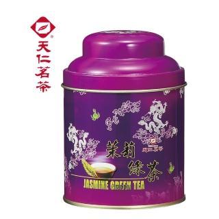 【天仁茗茶】天仁小五斤桶-茉莉綠茶75g