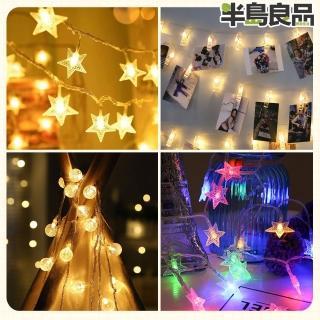 【聖誕布置/半島良品】24H發貨/3米冰川藍棉球燈/燈串/聖誕燈/裝飾燈(掛布 過年 新年 聖誕燈 生日燈 佈置)