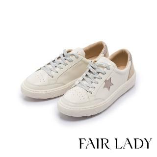 【FAIR LADY】Soft Power軟實力 潮流街拍星星厚底休閒鞋(白、502194)