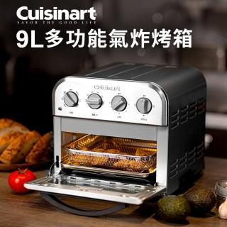【Cuisinart美膳雅】9L多功能氣炸烤箱(TOA-28TW)/