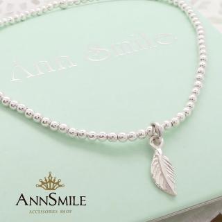 【微笑安安】葉片細緻款銀珠925純銀伸縮彈性手鍊