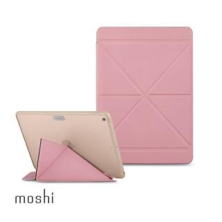 【moshi】VersaCover for iPad 10.2-inch 多角度前後保護套(2019 第 7 代)