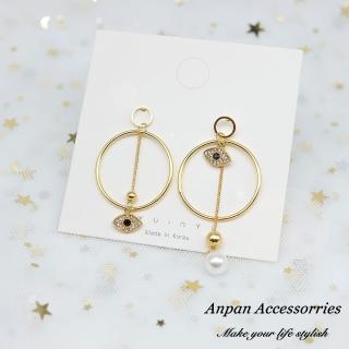 【Anpan】925銀針韓東大門潮系不對稱珍珠垂墜天使之眼耳環-金色