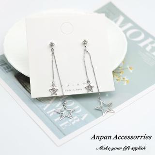 【Anpan】925銀針韓東大門STAR浪漫垂墜流星耳環
