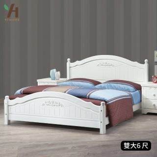 【伊本家居】貝莉 床架 雙大6尺