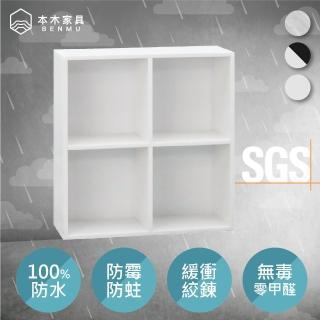 【本木】防潮/抗蟲蛀/可水洗 緩衝塑鋼開放式浴室吊櫃(寬60深20高64cm)