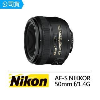 【Nikon 尼康】AF-S NIKKOR 50mm f/1.4G 定焦鏡頭(公司貨)