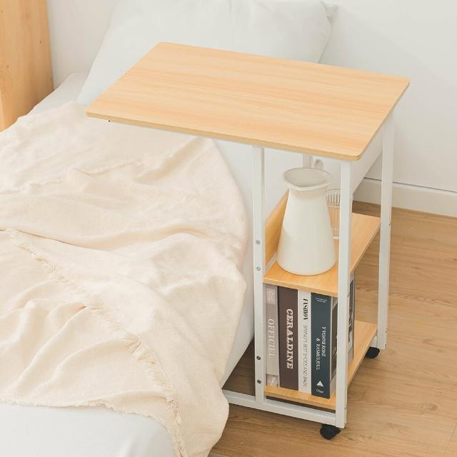 【樂嫚妮】多功能電腦桌/床邊桌-附層板收納(懶人桌/沙發側桌/工作桌)/
