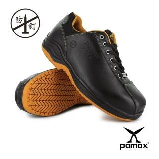 【PAMAX 帕瑪斯】防穿刺止滑安全鞋★休閒型工作鞋、鋼頭鞋、抗滑鞋(PA3302PPH /男女)