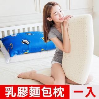 【奶油獅】同樂會系列-成人專用-馬來西亞進口純天然麵包造型乳膠枕(宇宙藍一入)