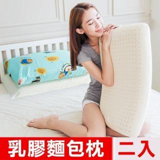 【奶油獅】同樂會系列-成人專用-馬來西亞進口純天然麵包造型乳膠枕(湖水藍二入)