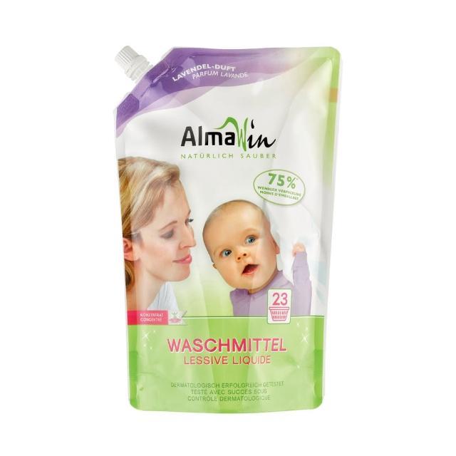 【德國Almawin】天然環保洗衣精補充包-薰衣草1.5L(直立、滾筒洗衣機皆適用)/