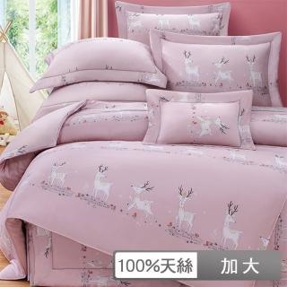 【貝兒居家寢飾生活館】60支100%天絲七件式兩用被床罩組 裸睡系列    迷兒鹿(加大)