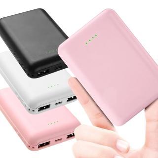 【mini Q】10000 俏皮方塊饅頭 雙USB行動電源 移動電源 台灣製 有掛繩孔