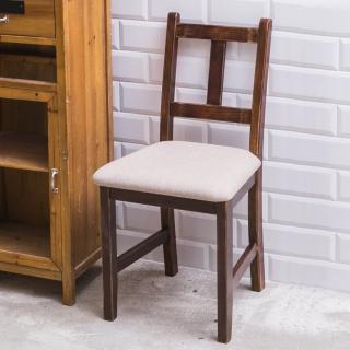 【CiS 自然行】南法原木椅 咖啡胡桃色 淺灰色椅墊(泡棉墊 彩色椅墊 木書椅 弧形背部 北歐椅 實木家具)
