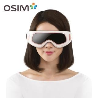【OSIM】護眼樂 OS-180(眼部按摩器/溫熱功能)