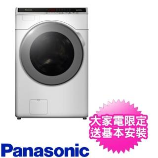 【Panasonic 國際牌】16KG變頻滾筒洗脫烘洗衣機白色(NA-V160HDH-W)