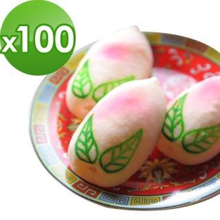 【老食說】拜拜祝壽 麻糬桃 綠豆餡(65gX100入)