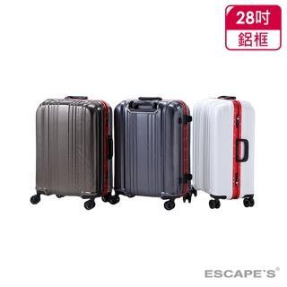 【siffler】siffler日系商務鋁框雙輪旅行箱28吋[ESC1046-68](日本同步發行)/