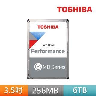 【TOSHIBA 東芝】桌上型硬碟 6TB 3.5吋 SATAIII 7200轉硬碟 三年保固(MD06ACA600)
