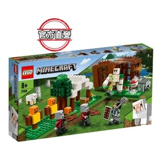 【LEGO 樂高】Minecraft The Pillager Outpost 21159 鐵魔像 掠奪者(21159)