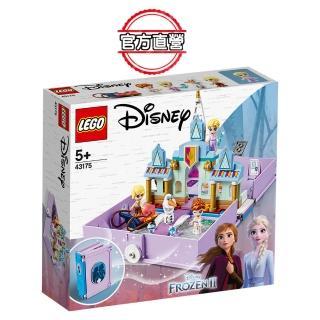 【LEGO 樂高】迪士尼公主系列 安娜與艾莎的口袋故事書 43175 冰雪奇緣 公主(43175)