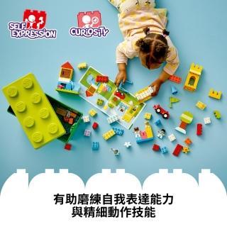【LEGO 樂高】得寶幼兒系列 豪華顆粒盒 10914 學齡前 創意遊戲(10914)