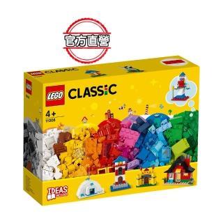 【LEGO 樂高】經典套裝 顆粒與房屋 11008 建築 城堡(11008)