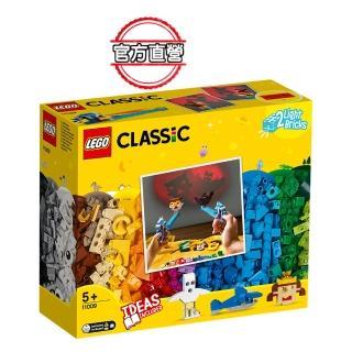 【LEGO 樂高】經典套裝 顆粒與燈光 11009 影戲偶 創意遊戲(11009)