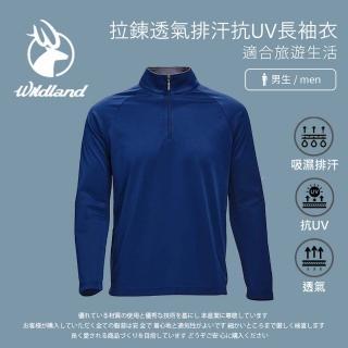 【Wildland 荒野】男 拉鍊透氣排汗抗UV長袖衣3L-深藍 W1672-72(拉鍊上衣/長袖上衣/防曬衣/排汗衣/POLO)