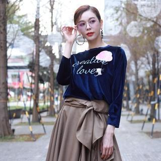Yumie親柔細緻絨年輕有型上衣組