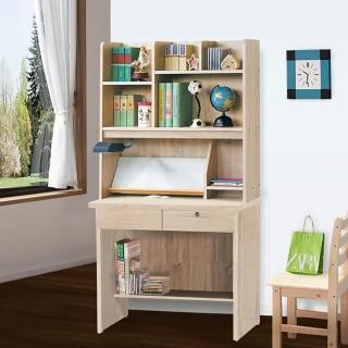 【卡特】3尺木芯板書桌全組(寬90深58高166cm)