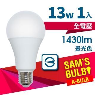 【SAMS BULB】13W LED節能燈泡高亮版(1入)