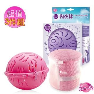 【CareShe 可而喜】第一代清洗胸罩內衣球x2入+3D立體洗衣袋魔衣槽/ 中型x1入(滿足您洗衣所有需求)
