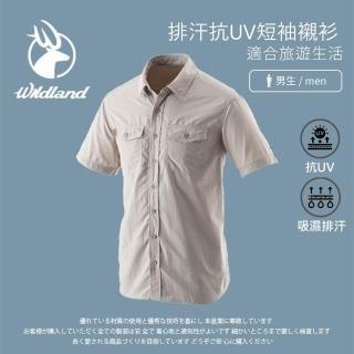 【Wildland 荒野】男 排汗抗UV短袖襯衫-白卡灰 W1206-83(襯衫/抗UV/戶外露營/短袖)