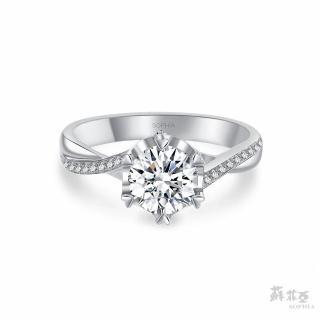 【蘇菲亞珠寶】50週年款1.00克拉FVVS1  3EX鑽石戒指(蘇菲亞 鑽戒 鑽石 1.00)