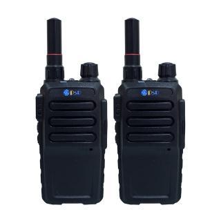 【PSR】PSR-S3 超迷你FRS免執照無線電對講機(2入組)