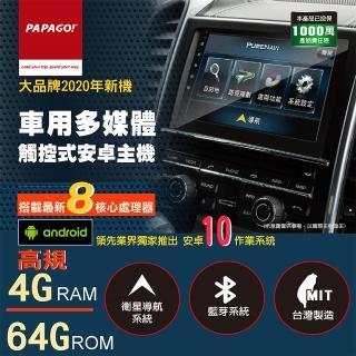【PAPAGO!】品牌 八核心 高規 觸控式安卓專用套框機 9吋/10吋(到府安裝)