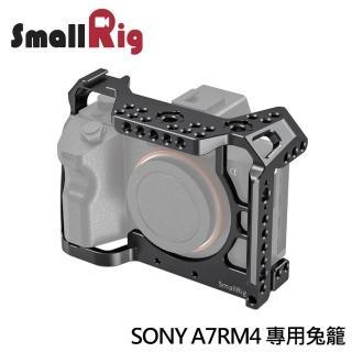 【SmallRig】SONY A7R IV A7RM4 相機專用兔籠 提籠(CCS2416)