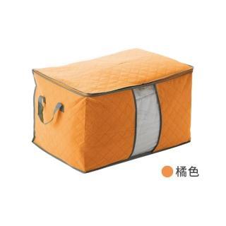 【JIAGO】竹碳棉被衣物收納袋-橫式大號
