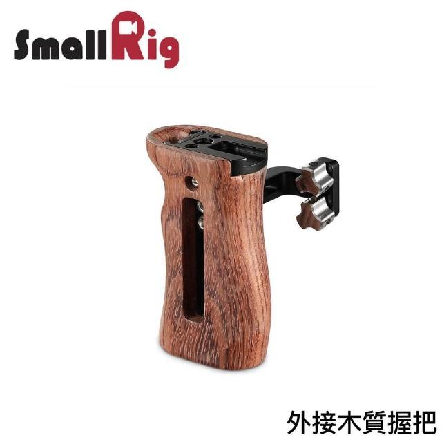 【SmallRig