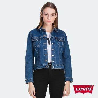 【LEVIS】女款 修身牛仔外套 / Revel 極塑形顯瘦版型 / 中短版 / 超彈力布料 / 經典藍-人氣新品
